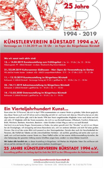 Flyer Jubilaeumsausstellung 25 Jahre KVB